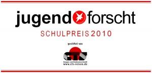 Jufo_Schulpreis 2010_Logo_kl