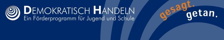 dh_logo