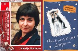 Nusinova_0