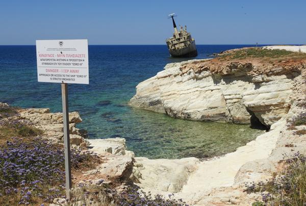 Cyprus_2015_10