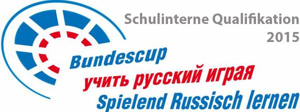 Spilend Russisch lernen_Logo